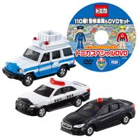 大賀屋 日貨 110 緊急車輛組 Tomica 多美 小汽車 合金車 玩具車 警車 救援車 正版 L00011242