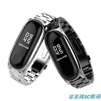 『現貨』小米手環6 5 4錶帶 小米金屬手環 不銹鋼米布斯替換錶帶 小米手環5金屬腕帶 小米手環四/三通用 小米手環4