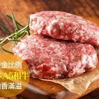 【愛上新鮮】日本A5佐賀和牛漢堡排6盒組 (200g±10%/盒)