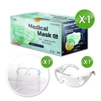 【小天兒】防疫全配3件組-台灣製雙鋼印成人醫療口罩X1盒+防疫面罩X1組+台灣製護目鏡X1支
