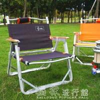 露營椅tnr戶外折疊椅導演椅子便攜超輕釣魚沙灘椅懶人露營簡易帆布【99購物節】