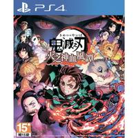 秋葉電玩   PS4 《鬼滅之刃 火之神血風譚》中文版 10/4 上市 SONY