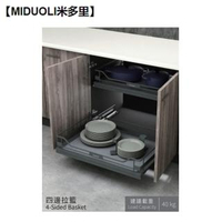【MIDUOLI米多里】四邊拉籃-KF3080J1