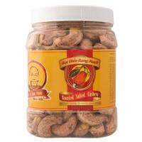 【豐食堂商城】越南 BA TU BINH PHUOC Hat Dieu Vo Lua 帶皮腰果 - 罐裝 500g