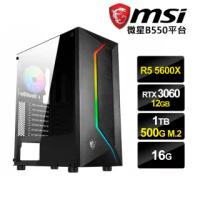 【微星平台】R5六核{費德提克L}RTX3060-12G獨顯電玩機(R5-5600X/16G/1TB/500G_SSD/RTX3060-12G)
