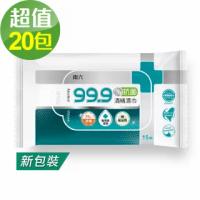 【南六】75%食用級酒精濕巾 x20包(15抽/包)
