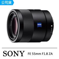 【SONY 索尼】FE 55mm F1.8 ZA(公司貨 SEL55F18Z)
