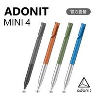 【Adonit】MINI4 美國專利碟片觸控筆 專業版(Apple、Android、手機、平板、iPhone、iPad、Stylus)