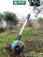 鬆土機藤原鬆土機小型菜地家用微耕機翻土機農用工具耕地機輕便電動鋤頭