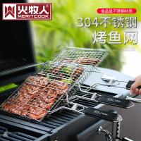 燒烤網 304不鏽鋼烤魚網 烤肉烤魚夾子網燒烤篦子夾板燒烤工具用品【WY6098】
