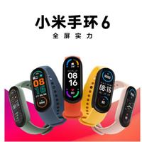 小米手環6 標準版 含銀幕保護貼🧡小米3C用品🧡