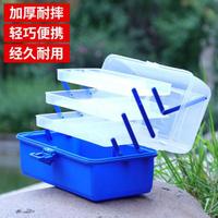 多功能釣魚工具箱路亞餌盒手提折疊整理盒塑膠透明大號收納盒配件MBS
