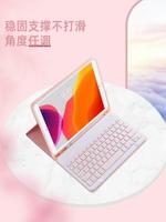 蘋果2021新款11寸保護套iPad10.2藍牙鍵盤10.9新9.7皮套Pro10.5寸ipad8平板air4電腦Air3帶筆槽觸控12.9鼠標6