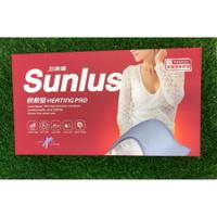 [全新公司現貨]SP1211 Sunlus三樂事 暖暖柔毛熱敷墊/電熱毯(大)30x60cm溫熱紓壓/溫感熱療/保暖禦寒/台灣製