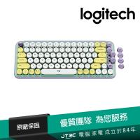 Logitech 羅技 POP KEYS 無線機械式鍵盤(茶軸)-夢幻紫 繁體中文版