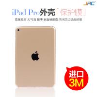 2017新款蘋果Ipad Pro平板12.9背膜機身保護膜9.7寸外殼貼膜10.5♠極有家♠