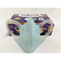【幼幼】、現貨、附發票,順易利幼幼立體醫用口罩(XS),彈性耳帶,1盒50入,淺藍色、粉紅色