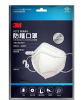 3M KN95懸浮微粒防護口罩-5片/包