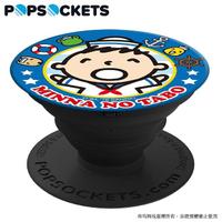 【PopSockets 泡泡騷】美國 No.1 時尚手機支架-大寶-水手大寶