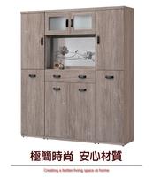 【綠家居】比德 時尚5.3尺八門雙面高鞋櫃/玄關櫃組合