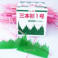 三本杉1號 小杉樹葉 日本料理 壽司 生魚片 裝飾 擺飾 葉片 草山形 膠葉 刺身 裝飾用品 假葉 假花 (伊凡卡百貨)