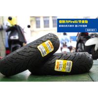 倍耐力/天使胎 130/70-13   120/70/13