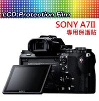 【中壢NOVA-水世界】SONY A7III A7II A72 A7RII A7SII 螢幕保護貼【可代貼】RX100