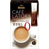 日本 AGF Blendy 即沖濃厚無糖牛奶咖啡 88g(8條入)