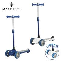 【Mombella & Apramo】義大利Maserati-滑板車-共兩色(Maserati瑪莎拉蒂)