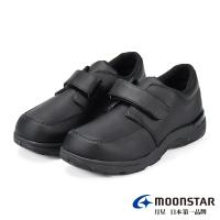 【MOONSTAR 月星】黑皮鞋系列-學生皮鞋(黑色)