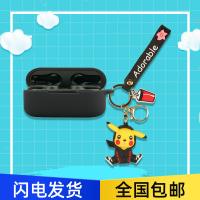 適用於萬魔PistonBuds耳機保護套卡通1MORE/萬魔耳機套防摔PistonBuds藍牙耳機硅膠保護殼充電盒倉個性