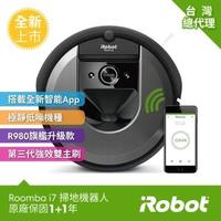 【iRobot】Roomba i7 智慧地圖 wifi 客製化APP 掃地機器人(買就送14吋DC電扇市價2000元)