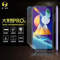 【o-one大螢膜PRO】Samsung Galaxy M11 滿版全膠手機螢幕保護貼(SGS環保無毒 超跑頂級犀牛皮 台灣製)