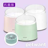 【PETWANT】抗菌渦流循環寵物活水機 W215-NA