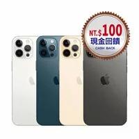 Apple iPhone 12 Pro 128G(拆封新品)