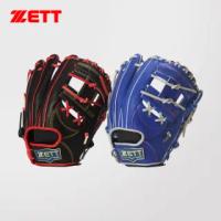 【ZETT】330系列棒壘開指手套(BPGT-33014)