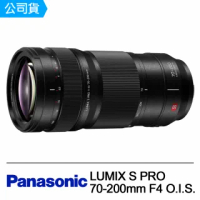 【Panasonic 國際牌】LUMIX S PRO 70-200mm F4 O.I.S.(公司貨)