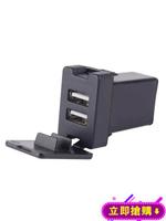 汽車適用雙USB車充插座豐田雷淩卡羅拉原裝12V24V車載手機充電器 下殺優惠