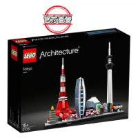 【LEGO 樂高】建築系列 東京 21051 日本 奧運(21051)