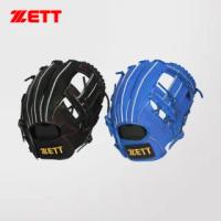 【ZETT】ZETT 80系列軟式棒壘手套 11.25吋 內野手用(BPGT-8004)