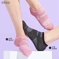 【ST.MALO】X-Static醫療級銀纖維99.9%除臭襪