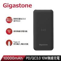 【Gigastone 立達國際】10000mAh 無線快充PD/QC3.0行動電源QP-10000B(支援10W無線充電/iPhone 12/SE/11/XR)