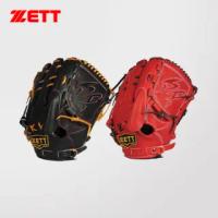 【ZETT】高級硬式金標全指手套 12吋 投手用(BPGT-211)