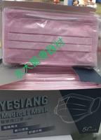 永大醫療~雙鋼印!!!!鈺祥 醫療用口罩 ~粉色(耳帶型平面口罩)~每包10入*5包/1盒(50片)~150元~