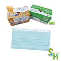【上好生醫】雙鋼印醫療防護口罩(兒童用/未滅菌) 清新藍 50入/盒