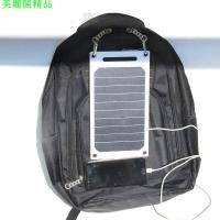 太陽能充電板 充電器 高品質Sunpower太陽能板半柔性*美麗閣精品店