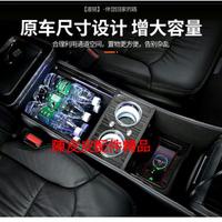 HONDA本田ODYSSEY 15~21年CRV3.5代中央扶手置物箱(支援無線充電功能) 置物盒置杯架 USB點煙器孔