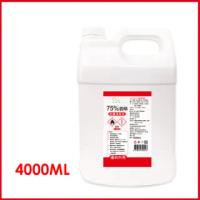 【HAPPY HOUSE】75%酒精防護清潔液4L_1瓶(環境清潔4000ML)