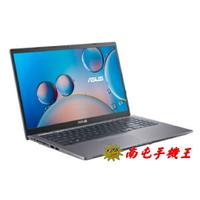 @南屯手機王@ ASUS Laptop 15 X515JA 15.6吋窄邊框 4+128GB 筆記型電腦 〔宅配免運費〕