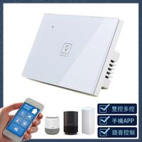 WIFI智能觸摸燈開關雙控1切白色可手機控制連接智能語音設備(天貓精靈,小度,小愛,alexa,Google home)